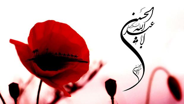 بطور خلاصه آنکه عثمان ، تمام سعی خود را بر آن گذارد تا طبق گفته ابوسفیان تمام مراکز حساس را به بنی امیه واگذار کند، معاویه را در شام تام […]