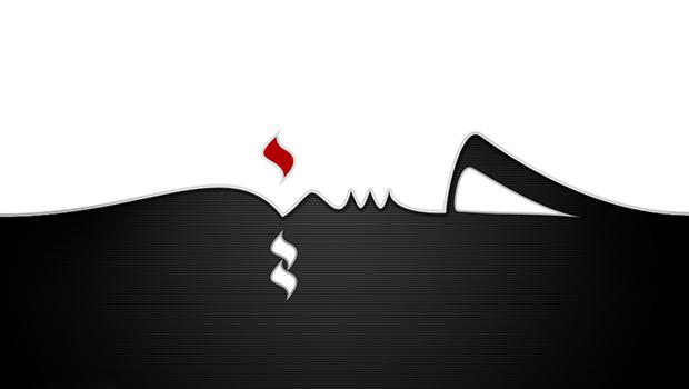 این قضیه توسط حضرت آیه الله حاج سید محمد مفتی الشیعه نقل شده است:ماجرای زیر مربوط به زمانی است که دمکراتها بر آذربایجان مسلط شدند، آذربایجان ایران را از حکومت […]