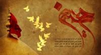 مرحوم صدر قزوینی در حدائق الانس به نقل روضه الشهداء مینویسد:سه نفر از نوکرهای در خانه حضرت که خادم آستانه بودند به یاری مخدوم نشاتین برآمدند این سه عبارت بودند […]