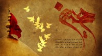 متن دعای امام حسین (ع) در روز عرفه بِسْمِ اللهِ الرَّحْمنِ الرَّحِیمِ به نام خداوند بخشنده مهربان اَلْحَمْدُ لله الَّذى لَیْسَ لِقَضآئِهِ دافِعٌ وَلا لِعَطائِهِ مانِعٌ وَلا کَصُنْعِهِ سـتـایـش خـاص […]
