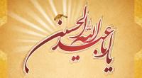 عبدالله [۶۶] در مدینه متولد شده است و گفته شده است که در کربلا متولد شده است ولی این قول درست نیست، مادرش «رباب» دختر مره بن القیس بن عدی […]